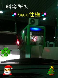 countdown☆