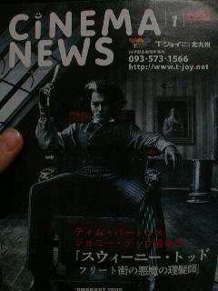 映画②本立て☆