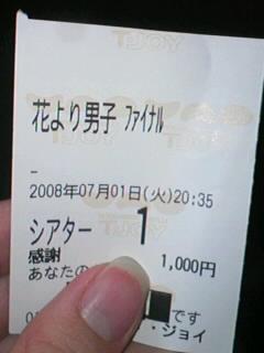 久々の映画館♪
