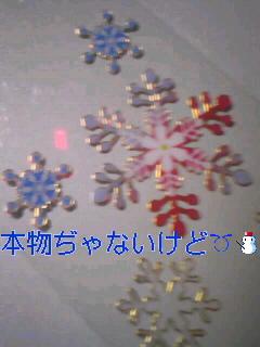 また明日ね(o^∀^o)